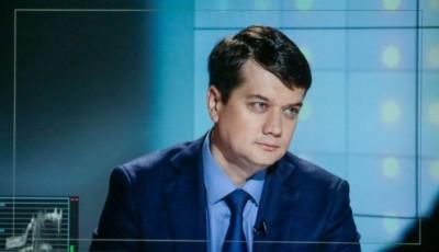 Про дискусії з Зеленським, депутатський «спам» і президентські амбіції: інтерв'ю з Дмитром Разумковим