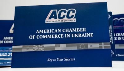 Американська торгова палата в Україні розробила план виходу з карантину