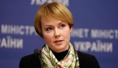 Елене Зеркаль поручили курировать дела против Газпрома в Нафтогазе