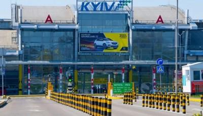 Жертва коронавірусу: аеропорт «Київ» заявив про ризик банкрутства