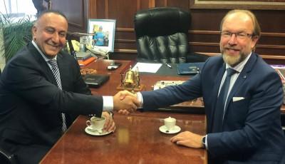 Обращение к руководству Торгово-промышленной палаты Украины