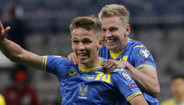 Оновлений рейтинг ФІФА: збірна України піднялася на 26-е місце