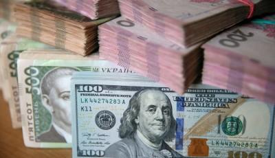 Украинская экономика в этом году вырастет на 5,3% - глава ЕБА