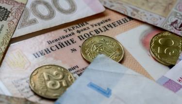 Украинцам пересчитают пенсии уже в марте: на сколько вырастут выплаты