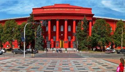 Українські університети потрапили до світового топу найкращих