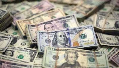 Международные резервы Украины сократились до $26,1 миллиарда