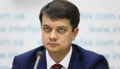 Дмитро Разумков: З Єрмаком не говорив, але голову звільняє Верховна Рада на чітко визначених підставах