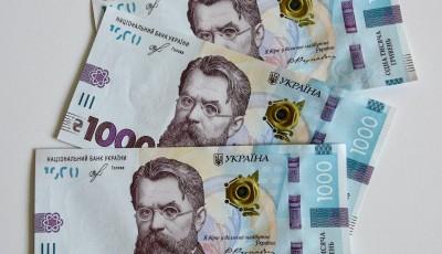 Кабмин передал в Раду проект изменений в госбюджет-2020 с дефицитом в 6% ВВП