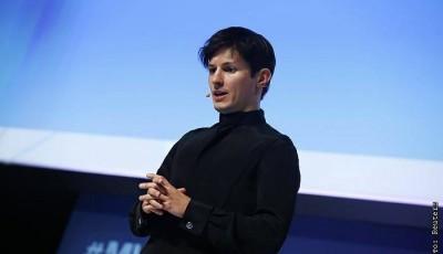 Павел Дуров объявил о закрытии блокчейн-платформы Telegram из-за давления властей США
