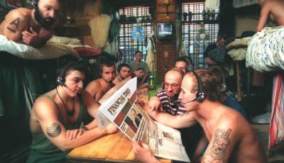 Шахрайська схема на мільйон із СІЗО – судитимуть членів злочинної групи на Рівненщині