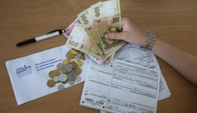 Украинцев ждет еще одно повышение тарифов - СМИ