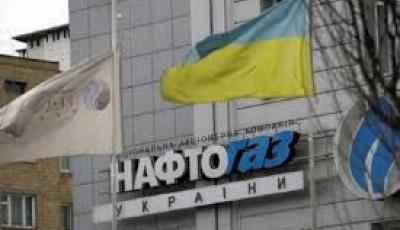 В Украине цена газа для населения и тепловиков в мае снизится еще на 21,4%