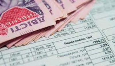 Минсоцполитики начало перечисление жилищных субсидий за май и июнь