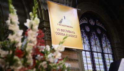 Завершился VIІ Международный фестиваль ODESSA CLASSICS