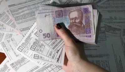 В Киеве скидка на оплату коммуналки будет действовать до конца карантина