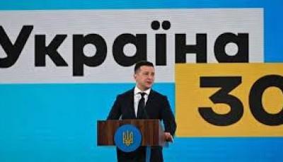 Зеленський анонсує 30 масштабних щотижневих форумів