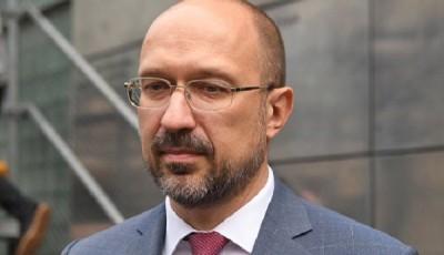 Шмыгаль опубликовал стратегию выхода из карантина: В мае украинцы должны выйти на работу