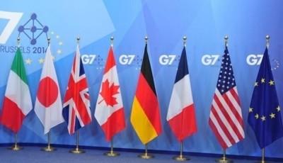 Германия сделала важное заявление по участию России в G7