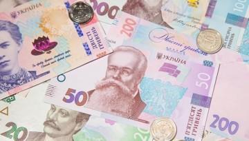 НБУ назвал причину замедления инфляции