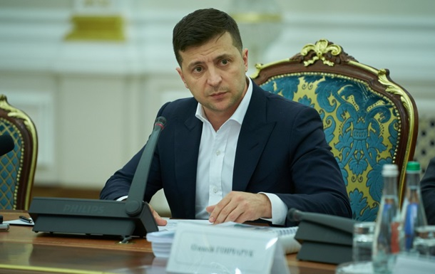 Зеленский решил, куда направить $2,9 млрд Газпрома