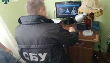 В Украине за год раскрыли 20 группировок хакеров