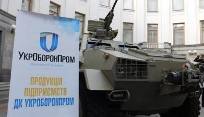 Украина и Пакистан подписали миллионный контракт по ремонту танков