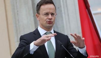 Будапешт - Киеву о контракте на газ: Это наше дело