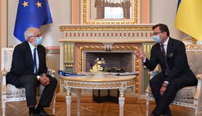 Кулеба и Боррель обсудили эскалацию на Донбассе