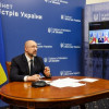 Украина, Грузия и Молдова согласовали приоритеты сотрудничества с ЕС