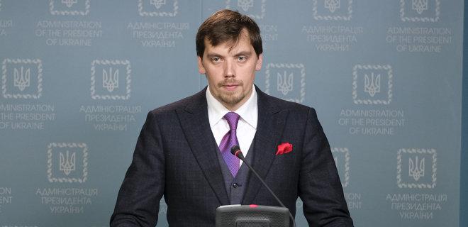 Кабмин утвердил годовую национальную программу Украина-НАТО нового качества - Гончарук