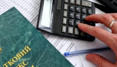 Податкова відновлює перевірки ФОПів