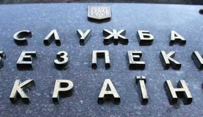 СБУ викрила угруповання неонацистів на чолі з громадянином РФ