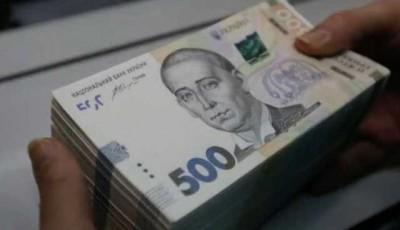 В Украине теперь могут прекращать выплату пенсий и забирать субсидии