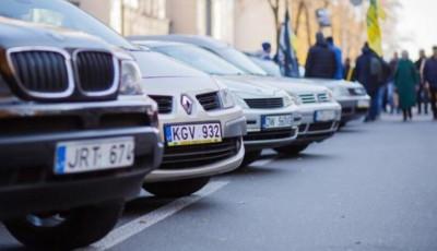 В Украине начинают действовать новые правила растаможки