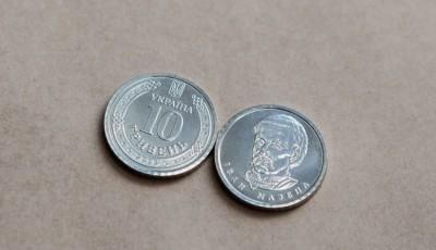 НБУ введет в обращение монету 10 гривен