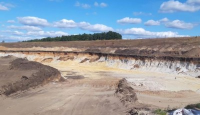 Гендиректору столичного підприємства повідомлено про підозру у незаконному видобутку 570 тис. тонн піску з Дніпра