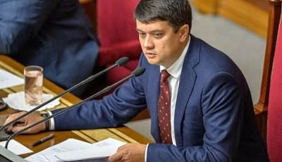 Разумков о заседании Рады: Договорились голосовать без обсуждений
