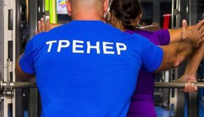 В Україні з'явилося нове свято - День тренера
