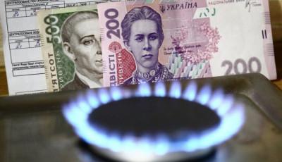 Тарифы на коммуналку взлетят из-за подорожания газа. Сколько придется платить украинцам