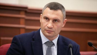 Кличко розповів, коли у Києві послаблять карантин