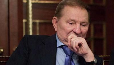 Кучма хочет прекратить работу в ТКГ