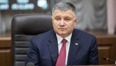 Трем церковникам выписаны штрафы за нарушение карантина - Аваков