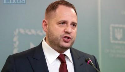 Ермак выступил за санкции ЕС и США против РФ до полного возвращения Украине всех территорий, включая Крым