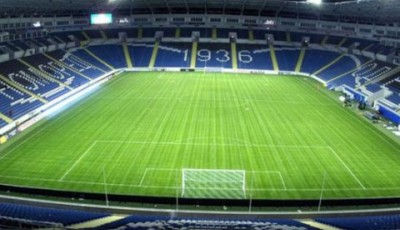 Фонд гарантування вкладів з 17-ї спроби продав стадіон