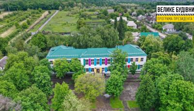Велике будівництво: у Дніпрі осучаснюють школу з дитсадком