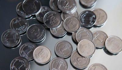 НБУ змінить дизайн 1- та 2-гривневих монет