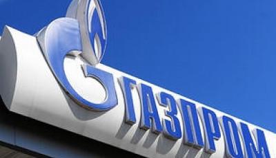 Украина готовит новый иск против «Газпрома» на 7,2 миллиарда долларов