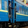 Укрзалізниця з 1 червня запустить поїзди без плацкартних вагонів