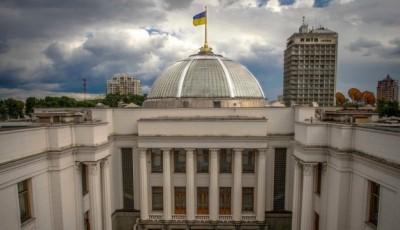 Парламент підтримав законопроєкт про банкрутство
