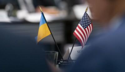США збільшили допомогу Україні для боротьби з коронавірусом